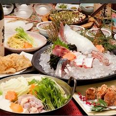 酔灯屋 天神別館のおすすめ料理1