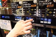 目黒オイスターバー MEGURO OYSTER BARのコース写真