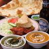 インド料理&カフェ ルンビニ LUMBINIのおすすめポイント3
