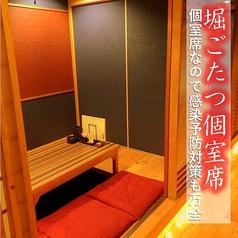 小倉隠れ家ダイニング 鳳 別館の雰囲気1