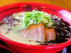 博多麺々 新長田店の写真