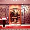 ホテル横浜キャメロットジャパン スタビアーナのおすすめポイント2