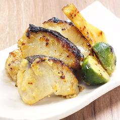 ■ 店仕込の西京漬け炙り焼き