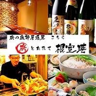 北海道の新鮮な魚貝を!豪快な海鮮浜料理で!