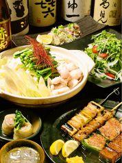 梟 仙台のおすすめ料理1