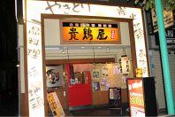 西田辺駅から徒歩すぐ!!