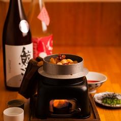 羅漢 平野町店のおすすめ料理3