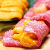 秀苑天 しゅうえんてんのおすすめ料理2