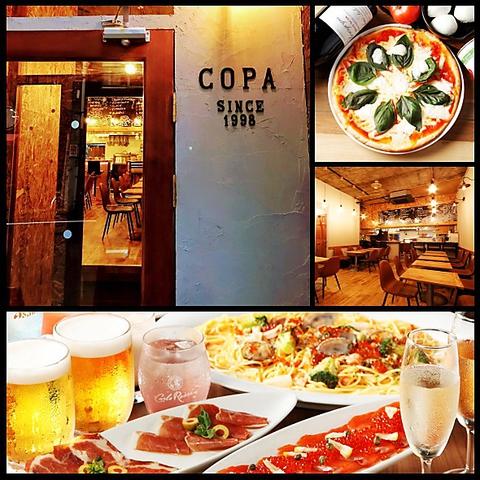 ピザパスタ食べ放題☆宴会や各種パーティーご予約承中!リムジンパーティーはCOPAで♪