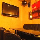 30名様個室にはモニター×2台を完備!お好きな映像を流すことも可能です☆