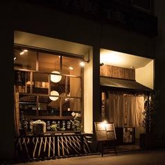 てつ 仙台の雰囲気1