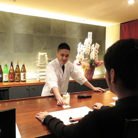 旬菜魚匠 かせん 小倉店(小倉・平和通駅・魚町銀天街/創作料理 ...