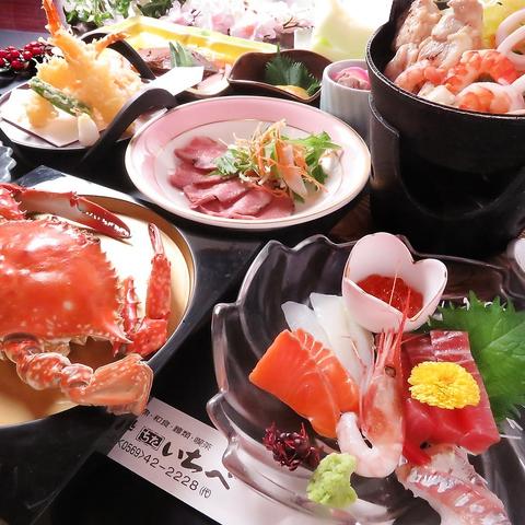 【お手軽に鮮魚鮮菜を楽しめる♪】 潮騒コース