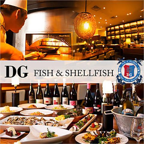 DG Fish&Shellfish image