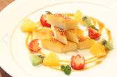 イタリアンSASUKEのおすすめ料理3