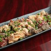 炭火焼ホルモン Fuu フゥのおすすめ料理2