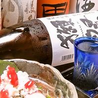 【地酒だけで30種!】岡山の地酒なんと約30種