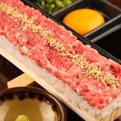 MAISON NEWYORK KITCHEN 肉 BISTRO 熊本下通り店のコース写真