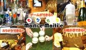 Moitie-Moitie モチモチ 大阪のグルメ