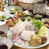 ひろの一本釣りのおすすめ料理2