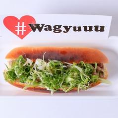 究極の肉パン Wagyuuu特集写真1