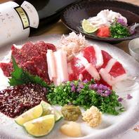 美味い和食料理にお料理に合う日本酒!