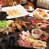 BBQ 肉鍋 焼肉 真のおすすめ料理3