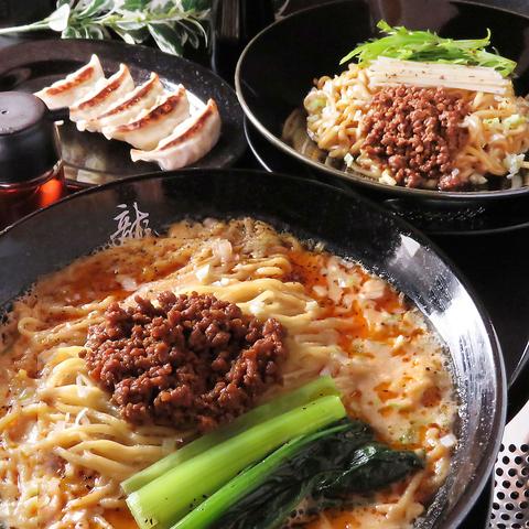 名古屋で唯一食べることのできる四川担々麺!濃厚でクリーミーなお味を堪能あれ!