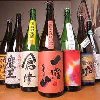東海地方の銘柄を中心に豊富な日本酒・焼酎あり
