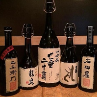 250種以上の和酒
