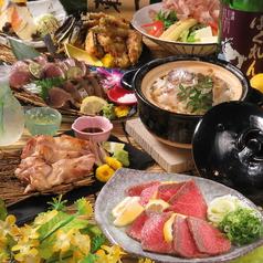 鶏と魚のわらやき 頂 いただき 西中島南方店のコース写真