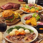 le Pave ル パヴェ 神楽坂店のおすすめ料理3