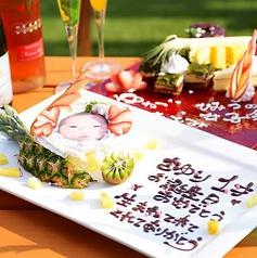 炭火とチーズ NIKUBAKA 肉バカ 岐阜駅前店の特集写真