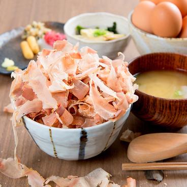 鰹節丼専門店 節道 BUSHIDOのおすすめ料理1