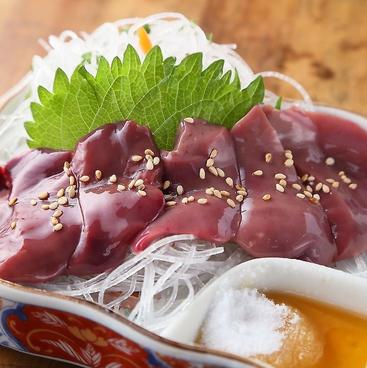 石焼地どり おじぎ屋 加古川本店のおすすめ料理1