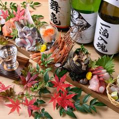 広島鉄板焼炭火焼 八黒のおすすめ料理1