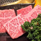 肉処 一幸のおすすめ料理2