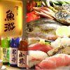 魚游 横浜西口鶴屋町店