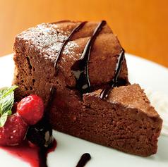 生チョコ仕立てのショコラケーキ