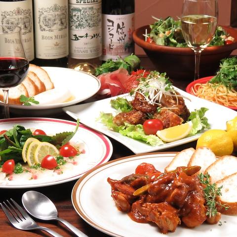 【女子会コース】全9品+なんと3時間飲放題付! 野菜もお肉も鮮魚もヘルシーに楽しめる! 4000円