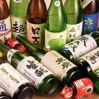 福島地酒を飲み放題で!