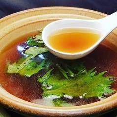 【ちゃんこスープだけ入った鍋(正油) 800円税込】九重部屋の味◆お好きな具材でオンリーワンちゃんこ鍋◆