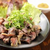 宮崎県産炭火焼きひね鶏鉄板焼き