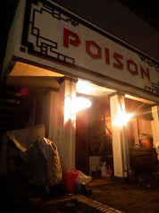 前橋 bar poison ポイズンの写真