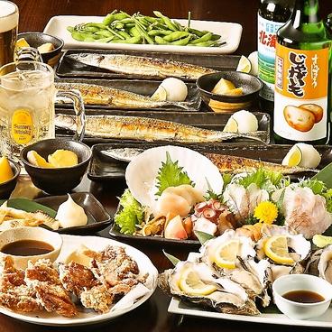 魚蔵ねむろ 秋葉原UDX店のおすすめ料理1