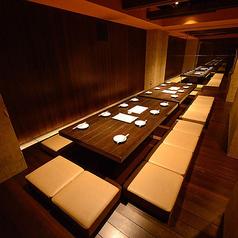 京都 鱗 urokoの雰囲気1