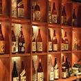※店主自ら目利きを行い仕入れるこだわりの日本酒・焼酎をご用意!