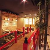 Kataomoi別館 個室居酒屋 月輪。の雰囲気3