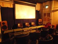 プライベート映画館