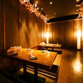 座敷席や掘りごたつ席など席のタイプも多数完備しております!お好みのお席で宴会をご堪能下さい。
